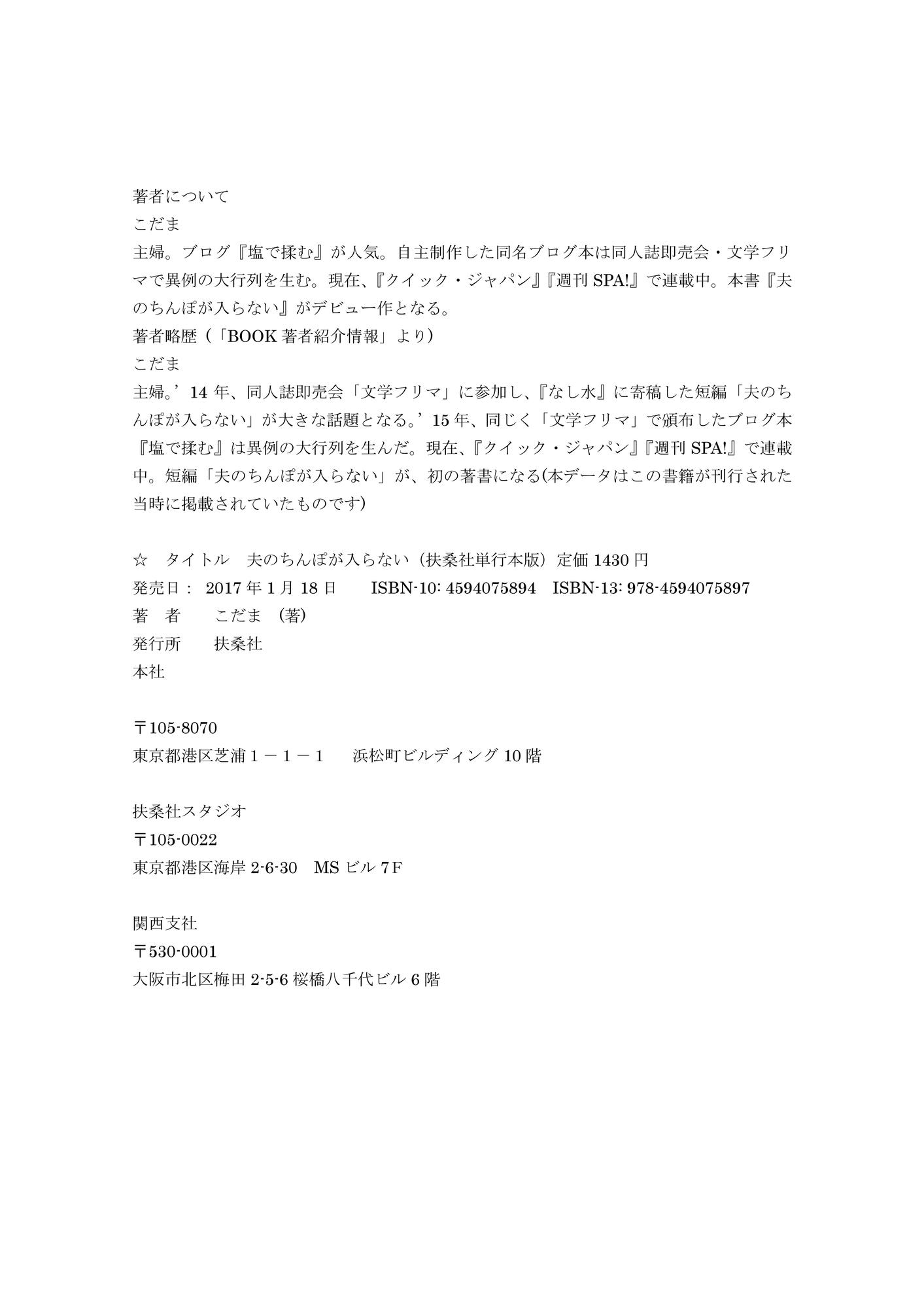 Microsoft Word - 文書 1.png